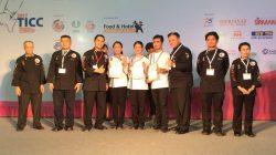 นักศึกษาม.สวนดุสิต ศูนย์ฯลำปางได้รับรางวัลการแข่งขัน Thailand's International Culinary Cup 2017